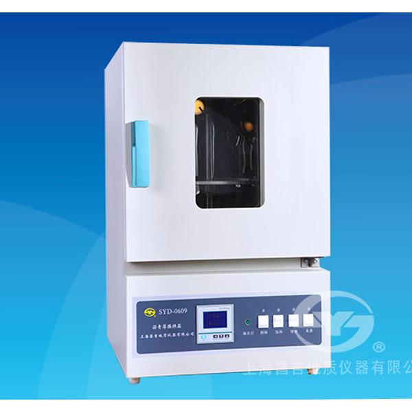 上海昌吉SYD-0609沥青薄膜烘箱