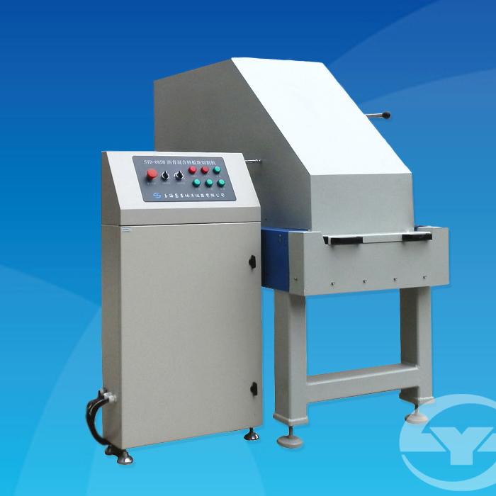 上海昌吉SYD-0850沥青混合料板块切割机