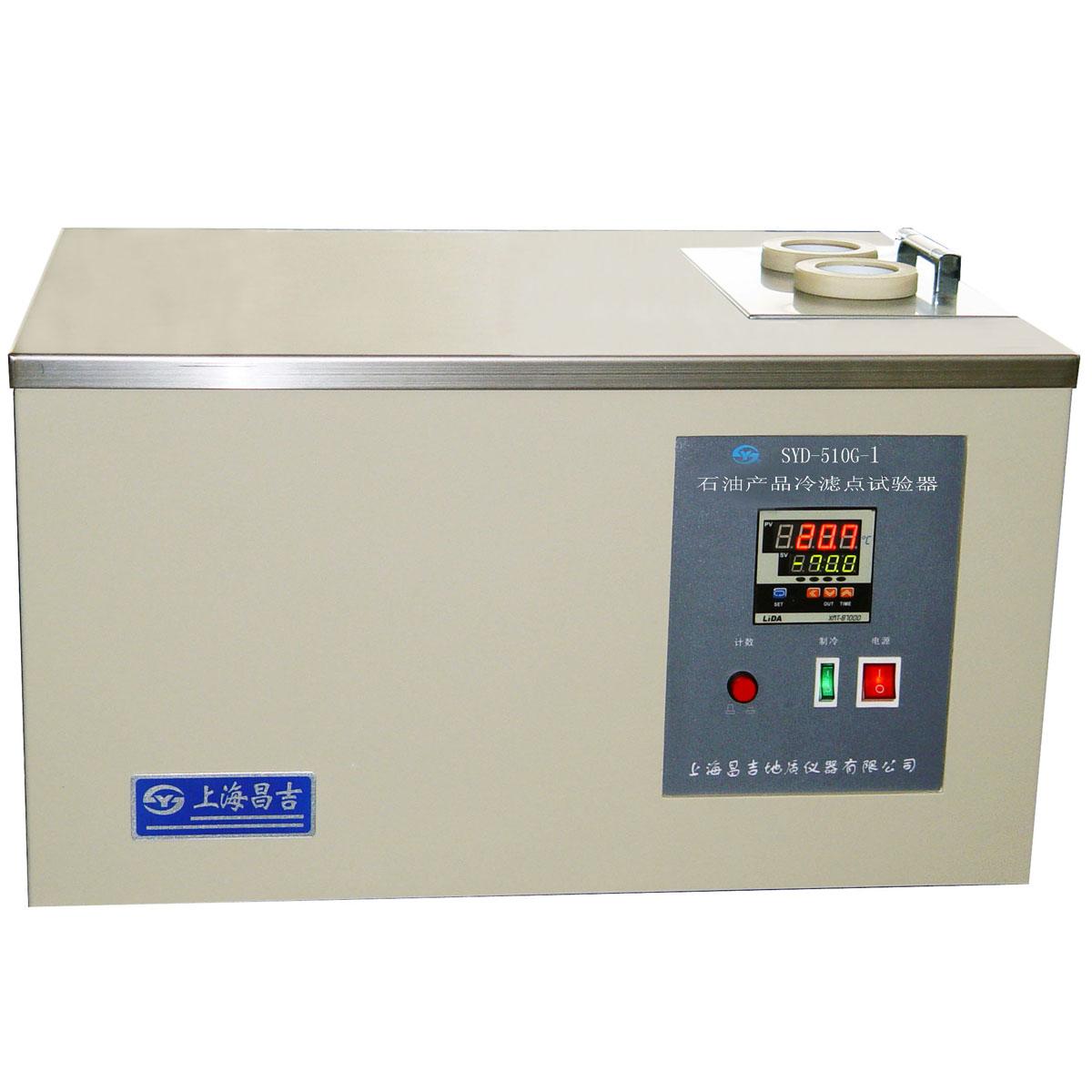 上海昌吉SYD-510G-I石油产品凝点、冷滤点试验器